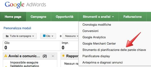 Google AdWords (2)